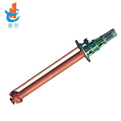GY型高温熔盐液下泵