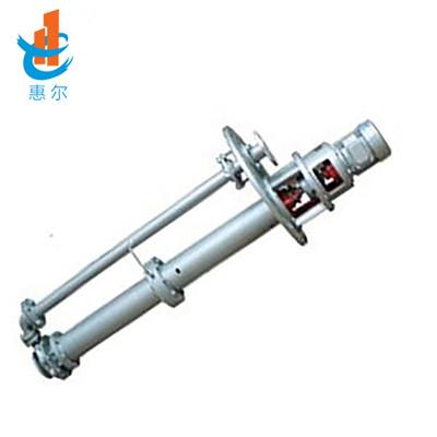FYX高纯铝液下泵
