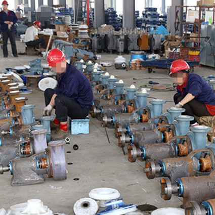 化工流程泵种类以及发展现状