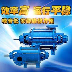多级泵专题