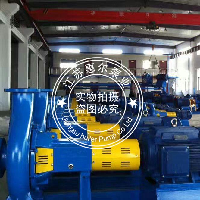 纸浆泵照片_纸浆泵叶轮