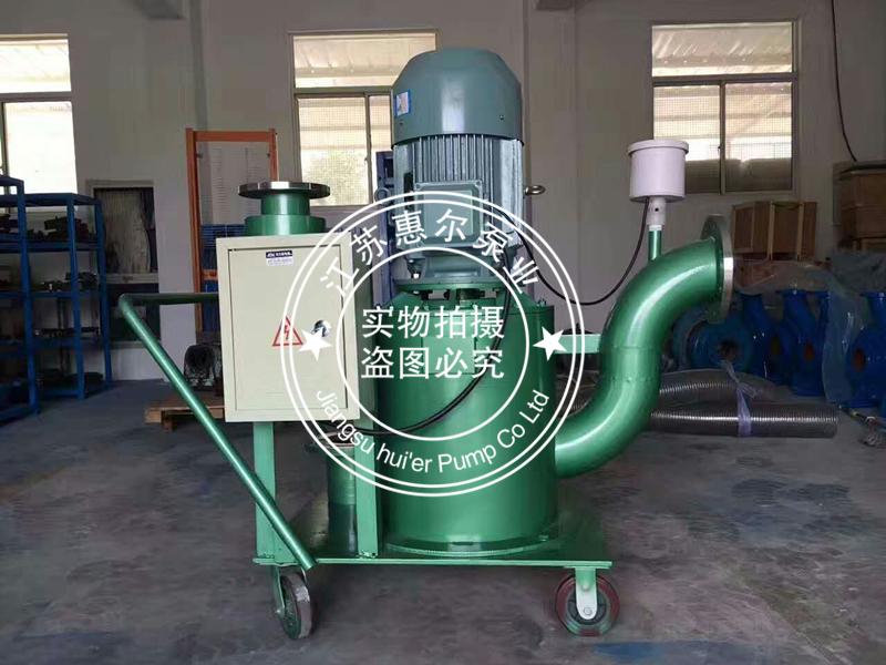 移动式WFB型自控自吸泵