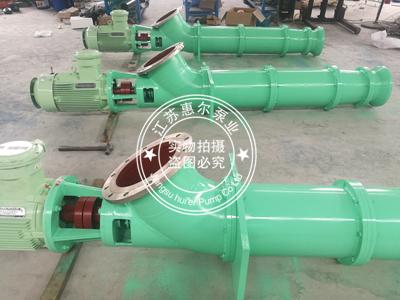 立式耐腐强制循环泵_轴流泵